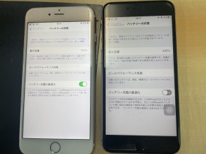 6s+GDGYバッテリー交換1
